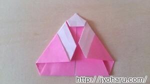 B おひなさまの折り方_html_709de51e