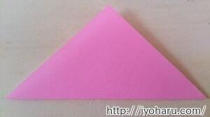 B おひなさまの折り方_html_a71b23d