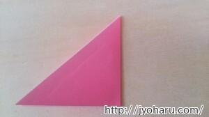 B おひなさまの折り方_html_e590941