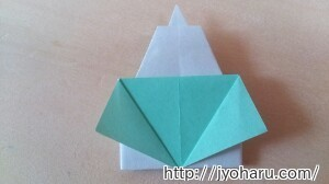 B おひなさまの折り方_html_m143caf1b