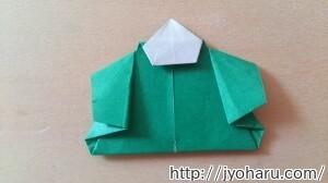 B おひなさまの折り方_html_m1c17f02c