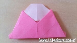 B おひなさまの折り方_html_m2a669a94