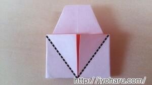 B おひなさまの折り方_html_m36c14a5e