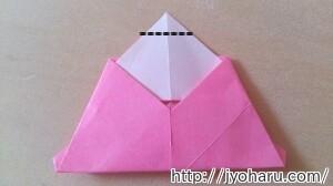 B おひなさまの折り方_html_m400ef266