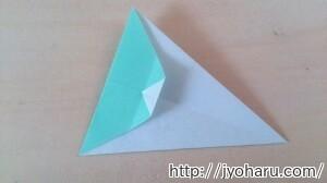 B おひなさまの折り方_html_m48123743
