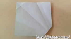 B おひなさまの折り方_html_m4a02b35e