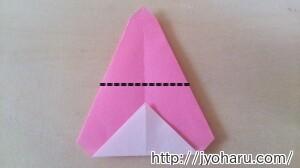 B おひなさまの折り方_html_m5633e9e