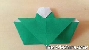 B おひなさまの折り方_html_m57b1b068