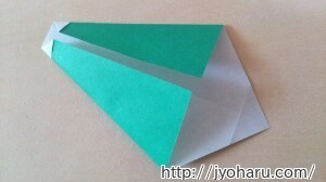 B おひなさまの折り方_html_m5ff212e6