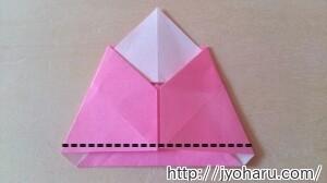 B おひなさまの折り方_html_m69e7f174
