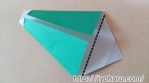 B おひなさまの折り方_html_m6a9099eb