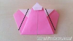 B おひなさまの折り方_html_m6b4a7583