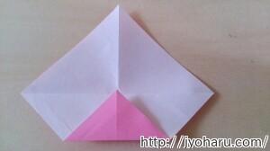 B おひなさまの折り方_html_m7f3d292b