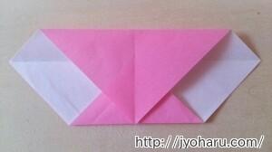 B おひなさまの折り方_html_maf28a4f