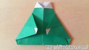 B おひなさまの折り方_html_mb3953ac