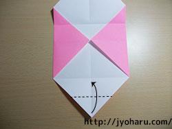 B カードケース_html_4b68de10