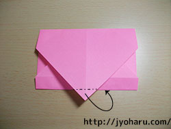 B カードケース_html_59be15fa