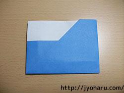B カードケース_html_60a2b2a5