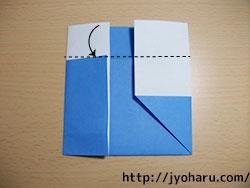 B カードケース_html_m140ce050
