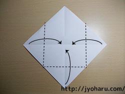 B カードケース_html_m207f523c