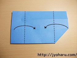 B カードケース_html_m2814b988