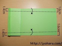 B カードケース_html_m2dfab95f