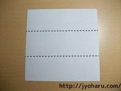 B カードケース_html_m38443a63