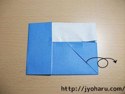 B カードケース_html_m449a44b