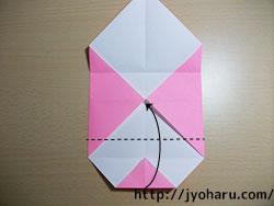 B カードケース_html_m470e66a8