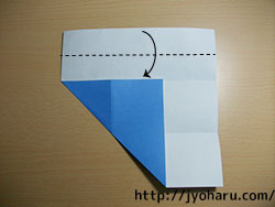 B カードケース_html_m582028de