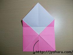 B カードケース_html_m5a859f18