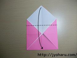B カードケース_html_m6c6f105f