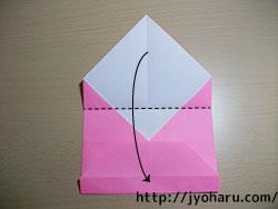 B カードケース_html_m73c3103f