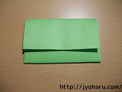 B カードケース_html_m7468f1aa