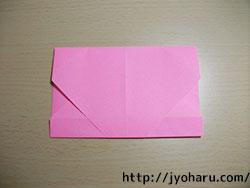 B カードケース_html_m7e30c82f