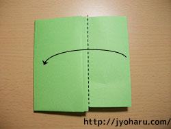 B カードケース_html_m7f53583c