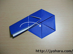 B コースターの折り方_html_1f3f3e9d