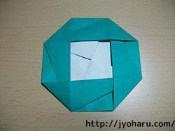 B コースターの折り方_html_26d8a36b