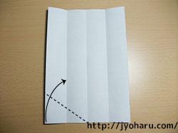 B コースターの折り方_html_41d6f3b
