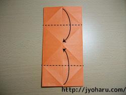 B コースターの折り方_html_598ff836