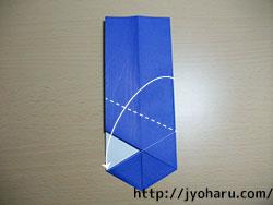 B コースターの折り方_html_59c4a65b
