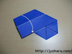 B コースターの折り方_html_5f8362db