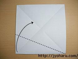 B コースターの折り方_html_d36d42f