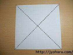 B コースターの折り方_html_m143ac743