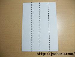 B コースターの折り方_html_m18d95ba7