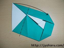 B コースターの折り方_html_m1a156334