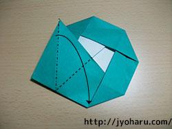 B コースターの折り方_html_m1a47da21