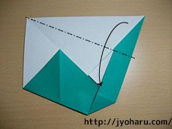 B コースターの折り方_html_m36308bc1