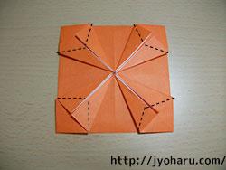 B コースターの折り方_html_m3f201936