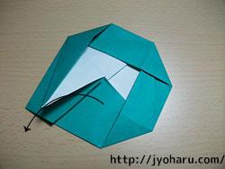 B コースターの折り方_html_m4829e34a